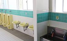 水道・トイレ