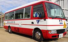 送迎バス(大型